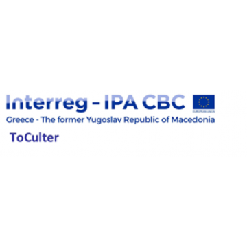 Call for expression of interest in the framework of ToCULTER project